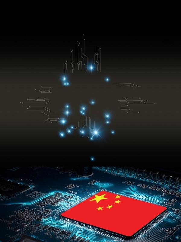 国产化硬件平台